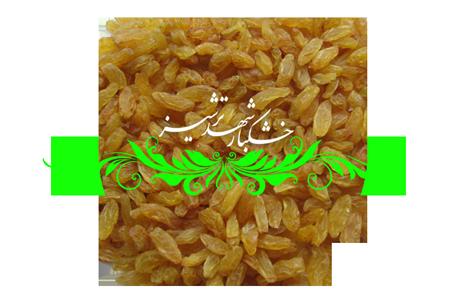Pykamy Golden Raisins Kashmar